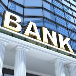 Банки Светлогорска