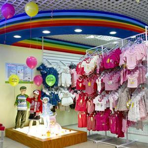 Детские магазины Светлогорска