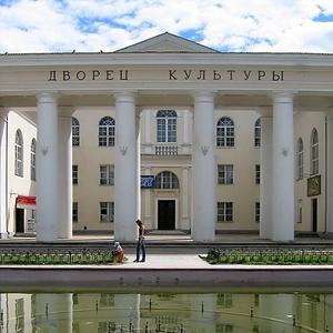 Дворцы и дома культуры Светлогорска