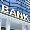 Банки в Светлогорске