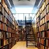 Библиотеки в Светлогорске