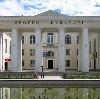 Дворцы и дома культуры в Светлогорске