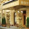 Гостиницы в Светлогорске