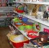 Магазины хозтоваров в Светлогорске