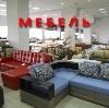 Магазины мебели в Светлогорске