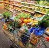 Магазины продуктов в Светлогорске