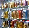 Парфюмерные магазины в Светлогорске