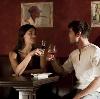 Рестораны, кафе, бары в Светлогорске