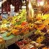Рынки в Светлогорске