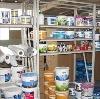 Строительные магазины в Светлогорске