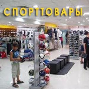 Спортивные магазины Светлогорска