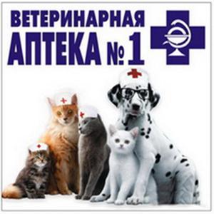 Ветеринарные аптеки Светлогорска